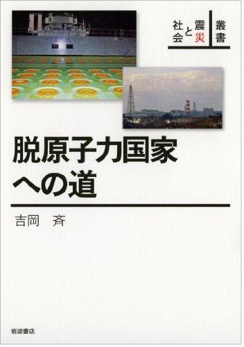 f:id:kuromori999:20130606142957j:image:w230
