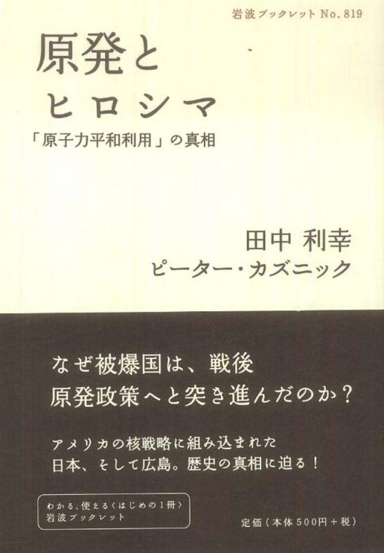 f:id:kuromori999:20130811160234j:image:w200