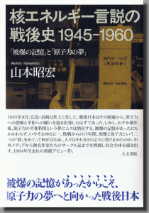 f:id:kuromori999:20130901222800p:image:w250