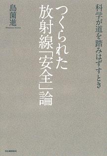 f:id:kuromori999:20130908155920j:image:w250