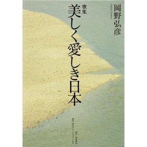 f:id:kuromori999:20131028114904j:image:w150
