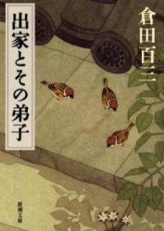 f:id:kuromori999:20131029164353j:image:w130