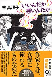 f:id:kuromori999:20131101114113j:image:w150