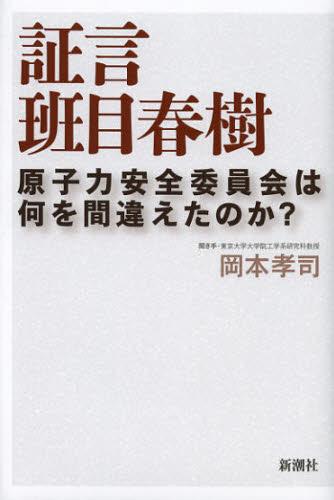 f:id:kuromori999:20131113133815j:image:w250