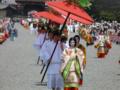 2009年 葵祭