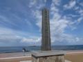 大間崎「こゝ本州最北端の地」