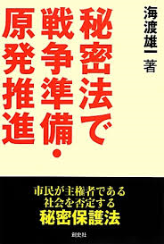 f:id:kuromori999:20140301143943p:image:w200