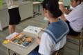 東京書籍版の公民教科書