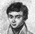エヴァリス・ガロア 15歳