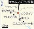チェルノブイリ地図