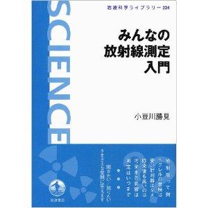 f:id:kuromori999:20140601130155j:image:w250