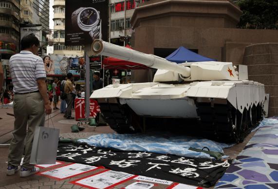 444Hong Kong remembers Tiananmen