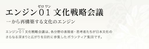 f:id:kuromori999:20140605154123j:image:w400