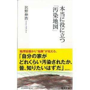 f:id:kuromori999:20140622135326j:image:w250