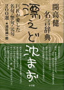 f:id:kuromori999:20140622221947j:image:w130