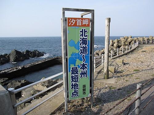 f:id:kuromori999:20140623143525j:image:w350