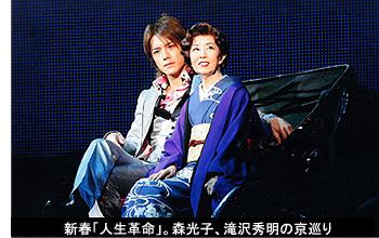 f:id:kuromori999:20140623173010j:image:w350