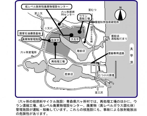 f:id:kuromori999:20140630130436j:image:w450