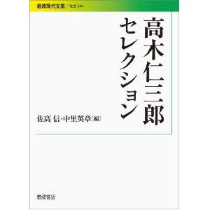 f:id:kuromori999:20140706144232j:image:w250