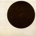マレーヴィチ「黒い円形」