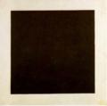 マレーヴィチ「黒い正方形」
