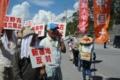 新基地建設の作業に抗議の声