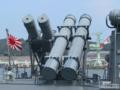 〈護衛艦「あけぼの」搭載のSSM-1Bランチャー