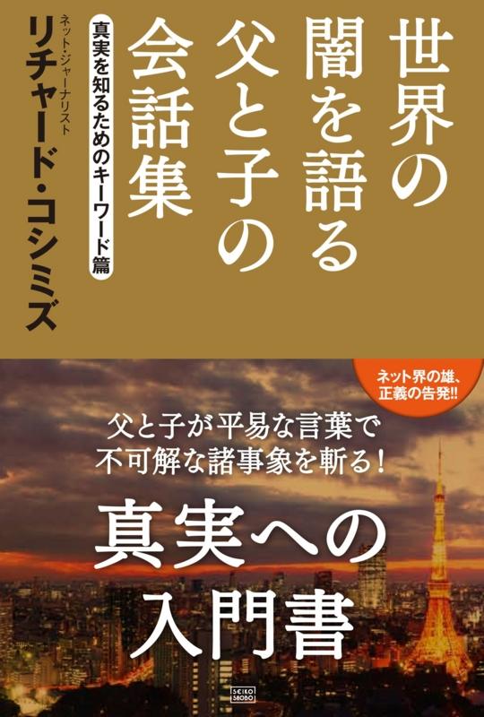 f:id:kuromori999:20140920142801j:image:w250