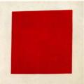 マレーヴィチ「赤い正方形
