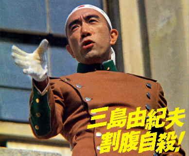 三島由紀夫 個別「三島由紀夫」の写真、画像、動画