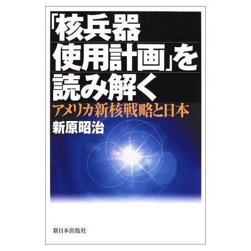 f:id:kuromori999:20141013153411j:image:w150