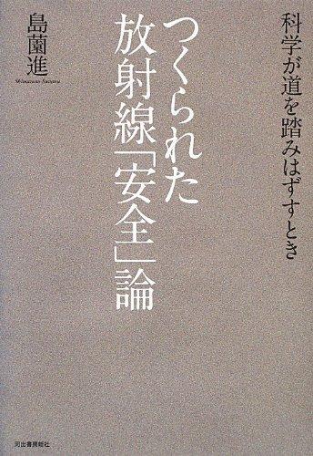 f:id:kuromori999:20141201153906j:image:w250