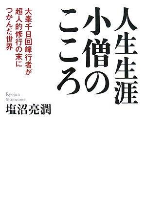 f:id:kuromori999:20141202145615j:image:w250