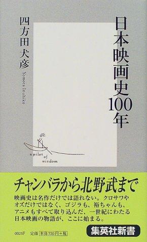 f:id:kuromori999:20141206151022j:image:w250