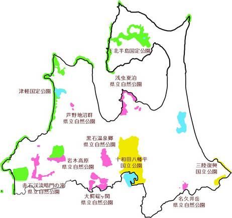 f:id:kuromori999:20141206153417j:image:w350