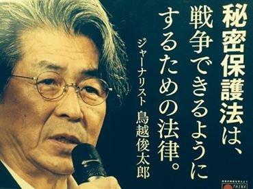 f:id:kuromori999:20141206162705j:image:w350