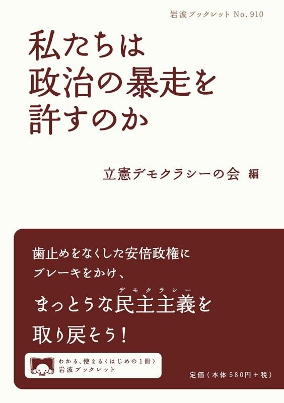 f:id:kuromori999:20141207135215j:image:w250