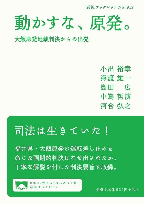 f:id:kuromori999:20141207135219j:image:w250