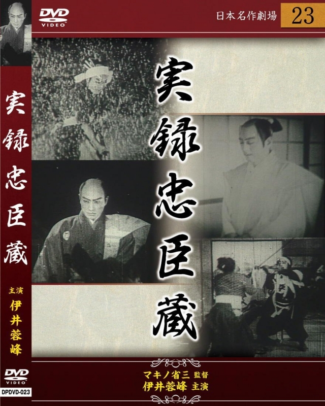f:id:kuromori999:20141211134543j:image:w350