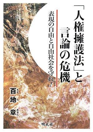 f:id:kuromori999:20141216113842j:image:w250