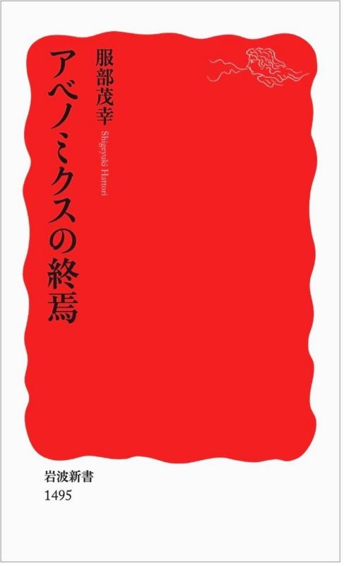 f:id:kuromori999:20141221155617j:image:w250