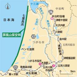 f:id:kuromori999:20150111152647p:image:w350