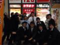 近畿大学、日本拳法部、新入生歓迎会〜(^-^)/▽☆▽\(^-^)