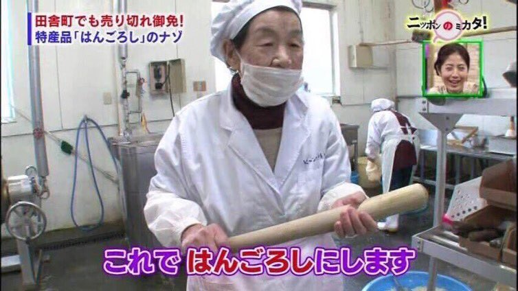f:id:kuromura760:20200410120614j:plain