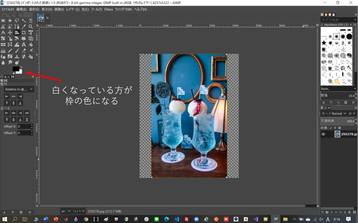 f:id:kuromura760:20210721002840p:plain