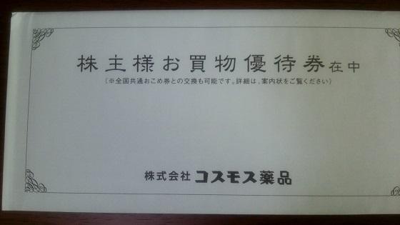 f:id:kuron002:20171025192054j:plain