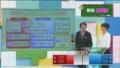 テレビ東京すげえ!ある意味タブーの組織票�... on Twitpic