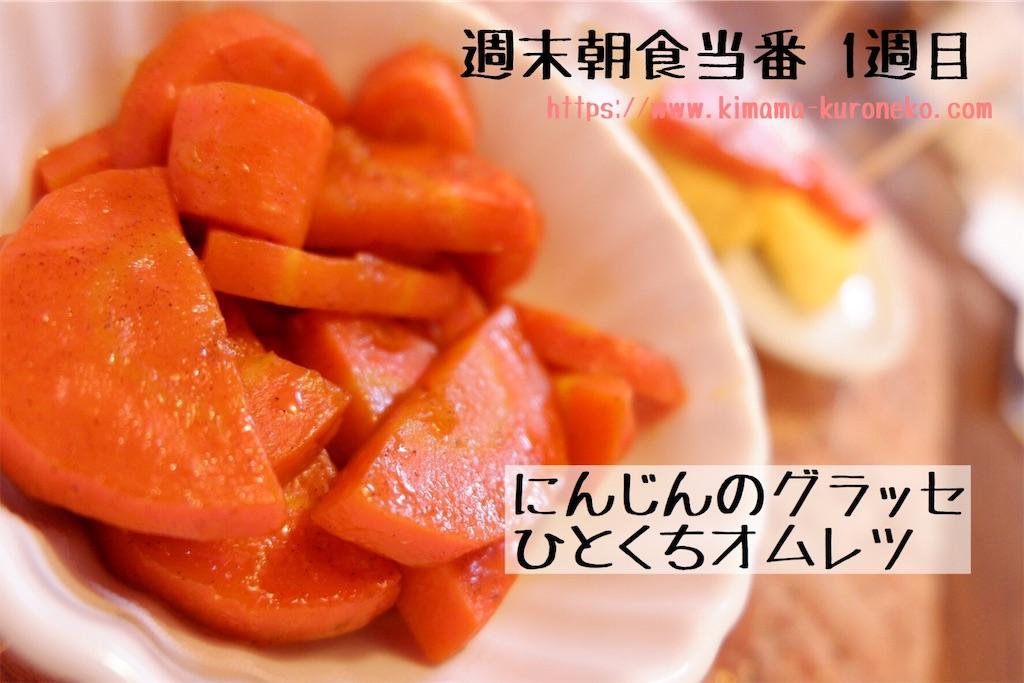 f:id:kurone-cocoa:20190929104509j:image