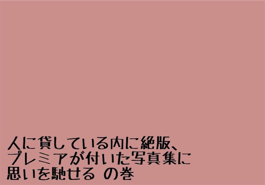 f:id:kurone-cocoa:20200102210812j:image