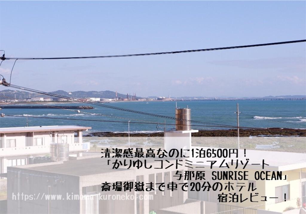 f:id:kurone-cocoa:20200103170656j:image